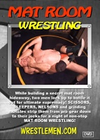 MAT ROOM Wrestling